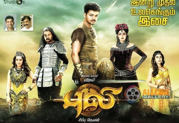 Puli (2015) HD 720p Tamil Movie Watch Online