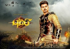 Puli (2015) HD DVDRip Tamil Full Movie Watch Online