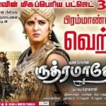 Rudhramadevi (2015) DVDRip Tamil Full Movie Watch Online