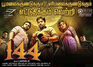 144 (2015) HD 720p Tamil Movie Watch Online