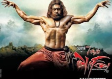 7aum Arivu (2011) HD 720p Tamil Movie Watch Online