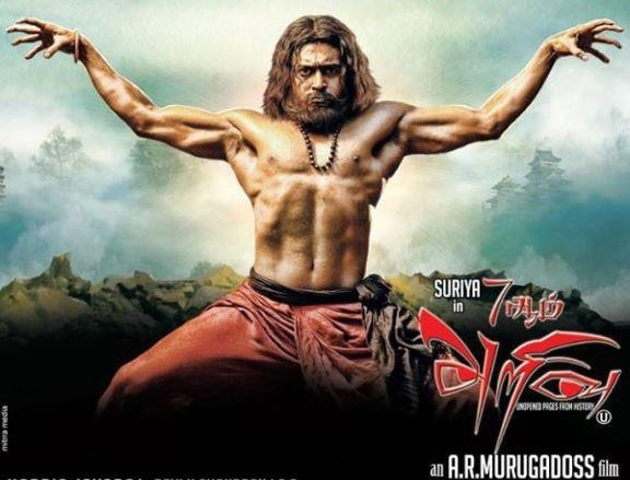 Am Arivu Full Movie Free Download In Hd