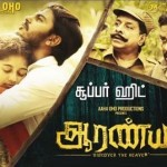 Aaranyam (2015) HD 720p Tamil Movie Watch Online