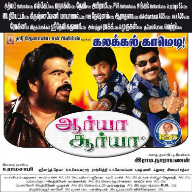 Arya Surya (2013) HD 720p Tamil Movie Watch Online