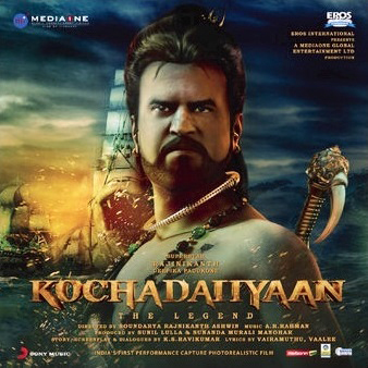 Kochadaiiyaan (2014) HD 720p Tamil Movie Watch Online