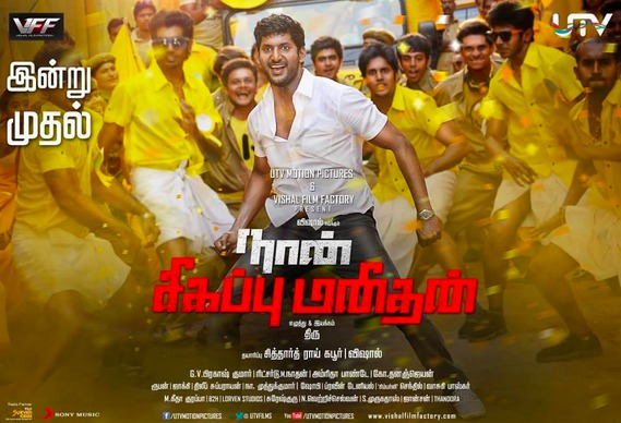 Naan Sigappu Manidhan (2014) HD 720p Tamil Movie Watch Online