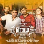 Naanum Rowdydhaan (2015) HD 720p Tamil Movie Watch Online