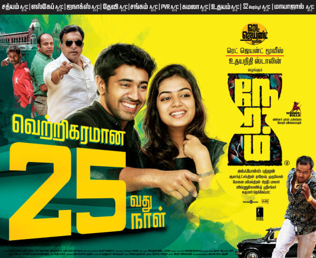 Neram (2013) HD 720p Tamil Movie Watch Online