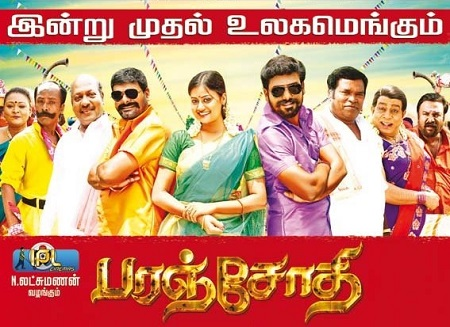 Paranjothi (2015) HD 720p Tamil Movie Watch Online