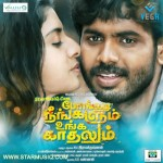 Pongadi Neengalum Unga Kaadhalum (2014) DVDRip Tamil Full Movie Watch Online