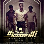 Thalaivaa (2013) HD 720p Tamil Movie Watch Online