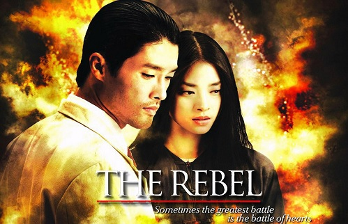 The Rebel (2007) Tamil Dubbed Movie HD 720p Watch Online