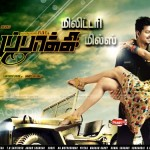 Thuppakki (2012) HD 720p Tamil Movie Watch Online