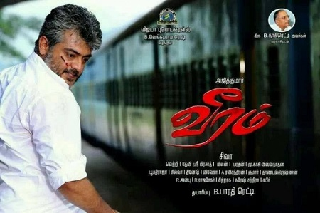 Veeram (2014) HD 720p Tamil Movie Watch Online