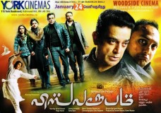 Vishwaroopam (2013) HD 720p Tamil Movie Watch Online