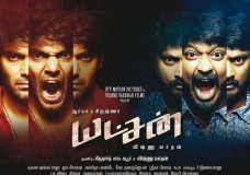 Yatchan (2015) HD 720p Tamil Movie Watch Online