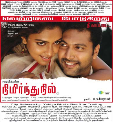 Nimirndhu Nil (2014) Tamil Movie DVDRip Watch Online