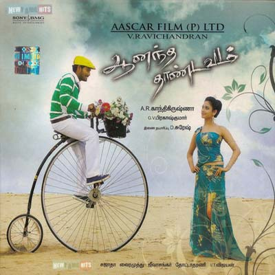 Anandha Thandavam (2009) DVDRip Tamil Full Movie Watch Online