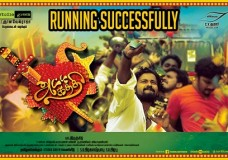 Attakathi (2012) HD 720p Tamil Movie Watch Online