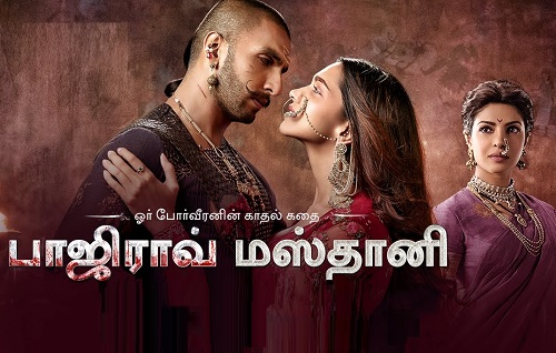 Bajirao Mastani (2015) Tamil Dubbed Movie HD 720p Watch Online (Clear Audio)