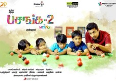 Pasanga 2 – Haiku (2015) DVDRip Tamil Full Movie Watch Online