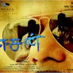 Easan (2010) DVDRip Tamil Full Movie Watch Online