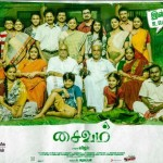 Saivam (2014) DVDRip Tamil Full Movie Watch Online