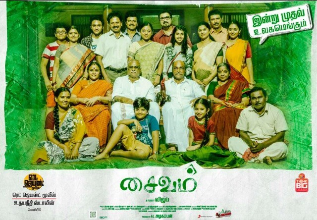 Saivam (2014) HD 720p Tamil Movie Watch Online