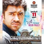 Thenindian (2015) PDVDRip Tamil Dubbed Movie Watch Online