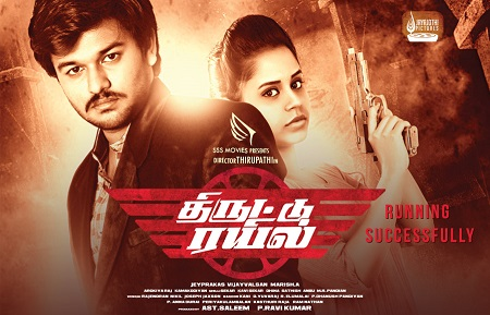 Thiruttu Rail (2015) HD 720p Tamil Movie Watch Online