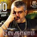Vedhalam (2015) HD 720p Tamil Movie Watch Online