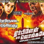 Airplane vs Volcano (2014) Tamil Dubbed Movie HD 720p Watch Online