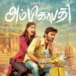Ambikapathy (2013) HD 720p Tamil Movie Watch Online