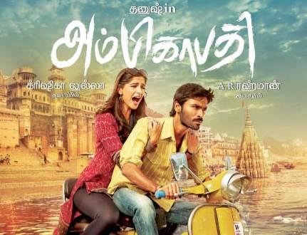 selvanathan tamil movie  tamilrockers 2015instmank