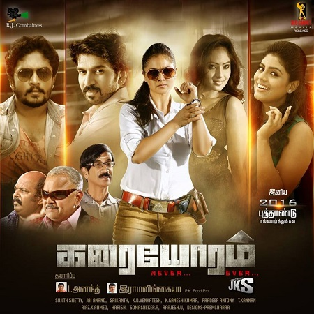 Movie mahaan video download songs naan alla tamil free