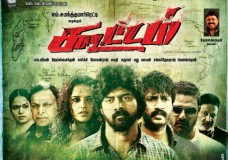 Koottam (2014) HD 720p Tamil Movie Watch Online