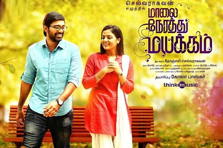 Maalai Nerathu Mayakkam (2016) HD 720p Tamil Movie Watch Online