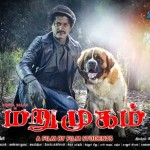Marumugam (2014) HD 720p Tamil Movie Watch Online
