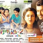 Pasanga 2 (2015) HD 720p Tamil Movie Watch Online
