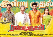 Rajini Murugan (2016) DVDRip Tamil Full Movie Watch Online