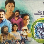 Azhagu Kutti Chellam (2016) HD 720p Tamil Movie Watch Online