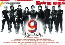 9 Thirudargal (2015) HD 720p Tamil Movie Watch Online