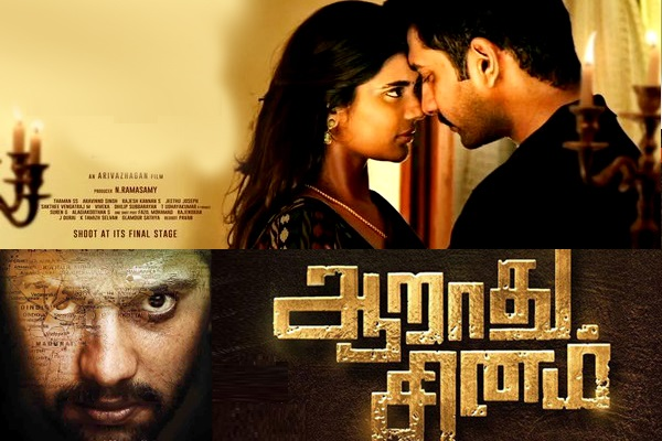 Aarathu Sinam (2016) HD DVDRip Tamil Full Movie Watch Online