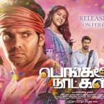 Bangalore Naatkal (2016) DVDRip Tamil Full Movie Watch Online