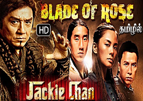 Blade of Rose (2004) Tamil Dubbed Movie DVDRip Watch Online