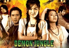 Demon Jungle (2015) Tamil Dubbed Movie DVDRip Watch Online
