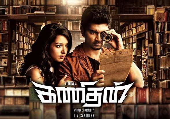 Kanithan (2016) DVDRip Tamil Full Movie Watch Online