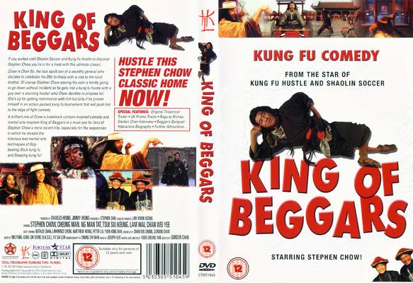 King of Beggars (1992) Tamil Dubbed Movie HD 720p Watch Online