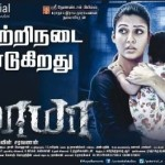 Maya (2015) HD 720p Tamil Horror Movie Watch Online