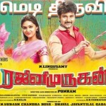 Rajini Murugan (2016) HD 720p Tamil Movie Watch Online